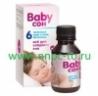 Бэбисон (BABY сон) - сироп для сладкого сна, 100 мл
