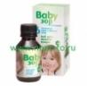 Бэбизор (BABY зор) - сироп для хорошего зрения, 100 мл
