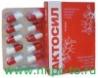 Актосил. Способствует улучшению состояния сердечно-сосудистой системы, 10 капсул по 0,34 г