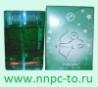 SG-09 Гелевая зодиакальная свеча СТРЕЛЕЦ (23 ноября — 21 декабря) VIRTA, 80 мл