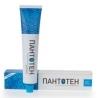Крем Пантотен - облегчает заживление царапин, ссадин, трещин, пролежней, поверхностных ожогов, 50 мл