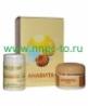Анавита + (комплекс: напиток, таблетки, крем)