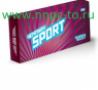БАД «Чемпион SPORT»  - для увеличения результативности физических нагрузок, 20 капсул по 0,31г
